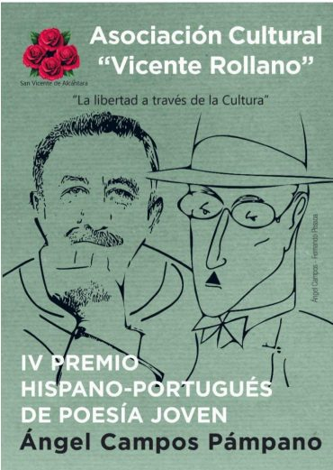 """IV Premio Hispano-Portugués de poesía joven """"Ángel Campos Pámpano"""""""